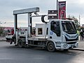 Iveco truck, Istanbul (P1100278).jpg
