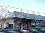 Iwase Post office (Ibaraki).jpg