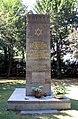 Jüdischer Friedhof Koblenz Denkmal 2009.jpg