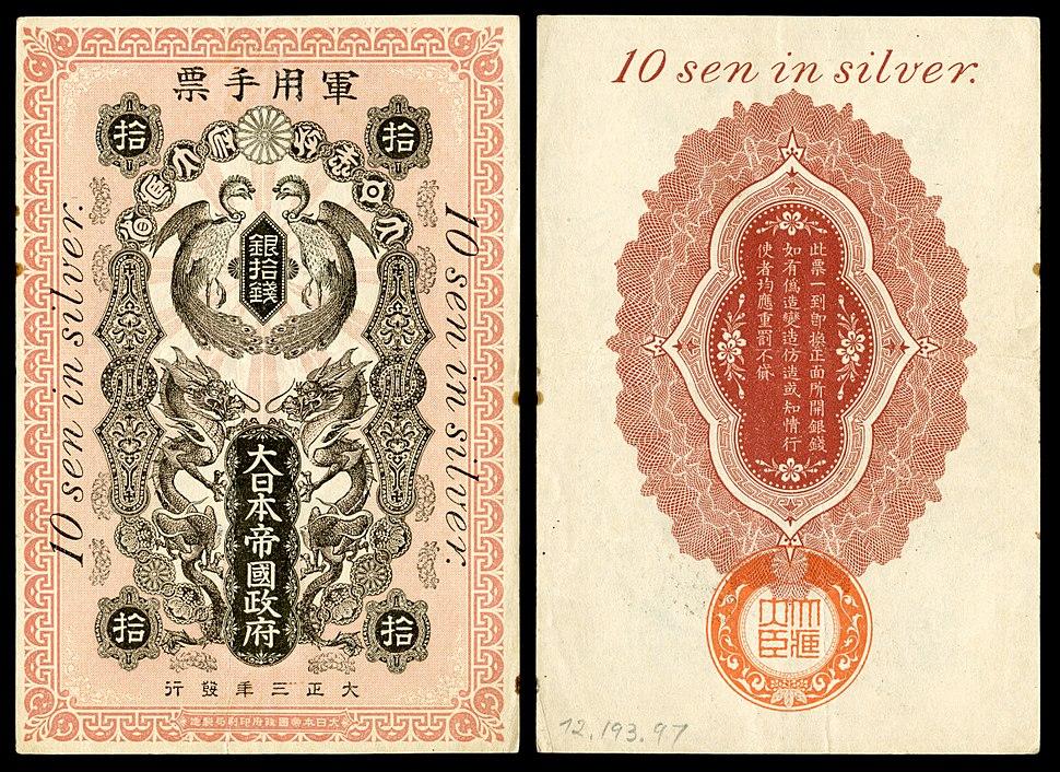 JAPAN-M7-Tsingtao-10 Sen (1914)