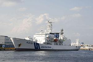 ひた~.The Naval Data Base:近代世界艦船事典The Encyclopedia of World ... |Hida Jcg Class Patrol Vessel