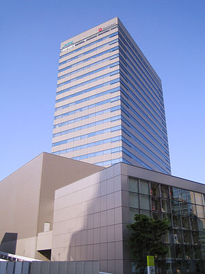 Iidabashi - Japan Freight Railway Company headquarters