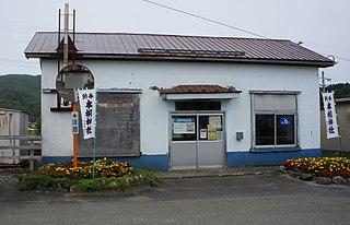 Honkiri Station Railway station in Shinhidaka, Hokkaido, Japan