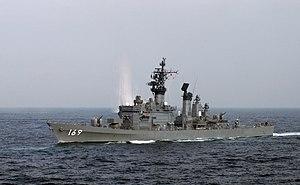 JS Asakaze at SDF Fleet Review 2006 a.jpg