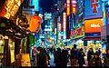 Japan (16042925878).jpg