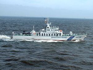 Japan Coast Guard PS08 Kariba.JPG