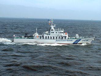 2010 Senkaku boat collision incident - JCG PS Bizan class patrol boat similar to Mizuki which collided with Minjinyu 5179