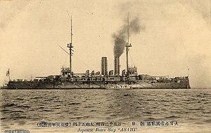 Japanese battleship Asahi 3.jpg