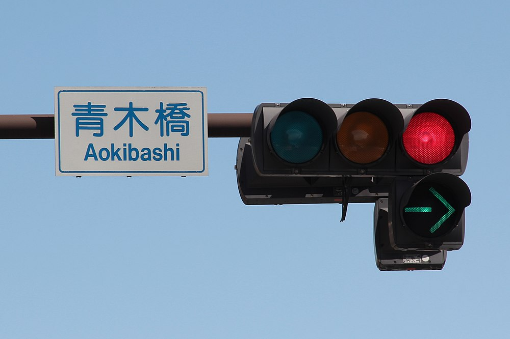 Traffic light - eAnswers