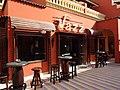 Jazz café , Hotel Alf Leila Wa Leila - panoramio.jpg