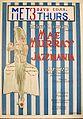 Jazzmania poster 2.jpg