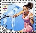 Jelena Janković 2008 Serbian stamp.jpg