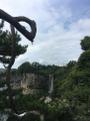 Jeongbang Waterfall distance view.png