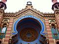 Jeruzalémská synagoga detail.JPG