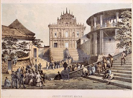 The facade of St. Paul's College in Macau, 1854 Jesuit Convent, Macao.jpg