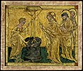 Jesus and the Samaritan Woman at the Well MET DT230126.jpg
