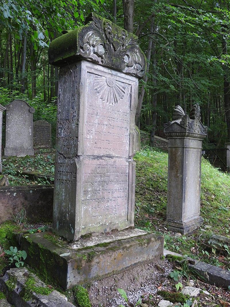 Jewish cemetery Bleicherode 18.jpg
