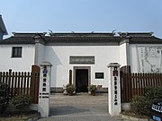 Jia Ying Meeting Hall in Suzhou 2012-03.JPG