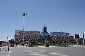 Jining District - Jining South Railway Station, c. 2013