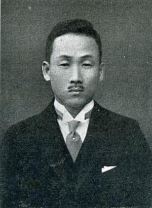 Chief Cabinet Secretary - Image: Joji hayashi