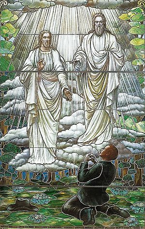 Gifts of the Spirit in Mormonism - Stained glass depiction of Joseph Smith's First Vision, completed in 1913 by an unknown artist (Museum of Church History and Art).