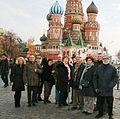 Jumelage Bressuire-Ryazan (Russie-visite Moscou).jpg