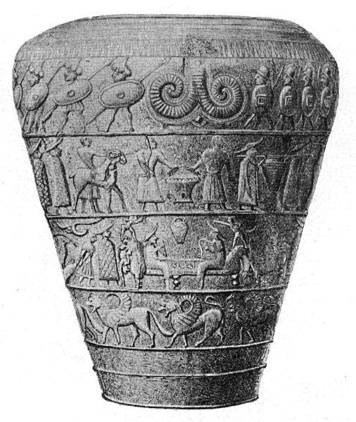 File:Kärl af brons (situla) med drifna ornament, Nordisk familjebok.jpg