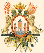 Official logo of Копенhаген