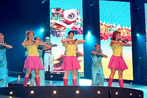 K3 discography - K3 performing in Ahoy Rotterdam in 2005