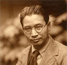 alt=Description de l'image KAGAWA Toyohiko young.JPG.