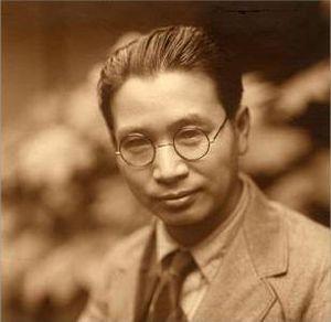 Forest farming - Toyohiko Kagawa, forest farming pioneer.