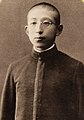 Kacho Hironobu.jpg