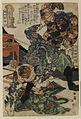 Kagaya Kichiemon - Tsuzoku Suikoden goketsu hyaku-hachi-nin no hitori - Walters 95107.jpg