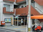 Kagoshima Murasakibaru1 Post office.JPG