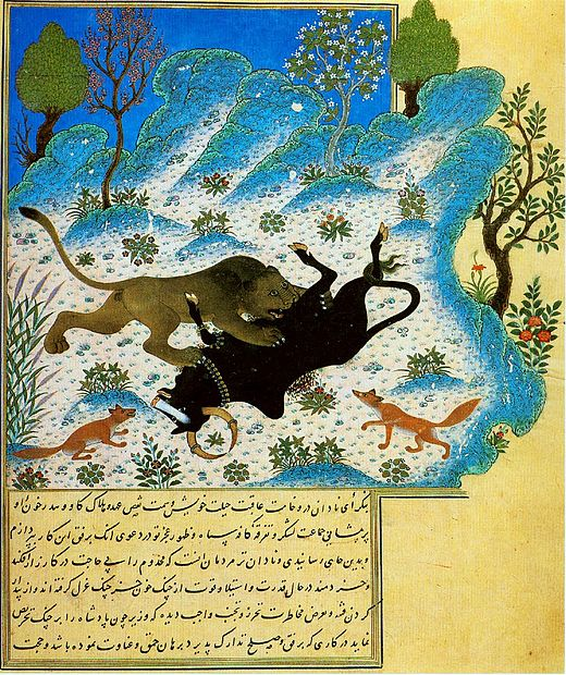 Kalilah va Dimna, an influential work in Persian literature Kalila wa Dimna 001.jpg
