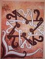 Kalligraphie muhammad.jpg