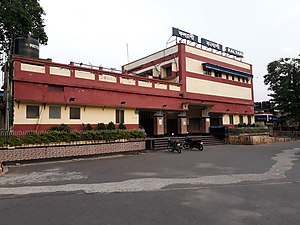 Kalyani railway station main and branch, Kalyani Nadia, West Bengal 02.jpg
