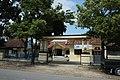 Kantor Kecamatan Tambakromo, Pati.jpg