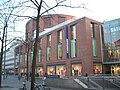 Karstadt Forum Duisburg.jpg
