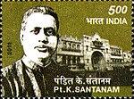 Kasturiranga Santhanam 2011 stamp of India.jpg