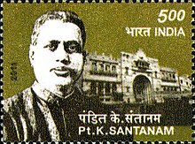 Kasturiranga Santhanam 2011 stamp of India.jpg