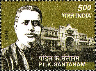 K. Santhanam - Santhanam on a 2011 stamp of India