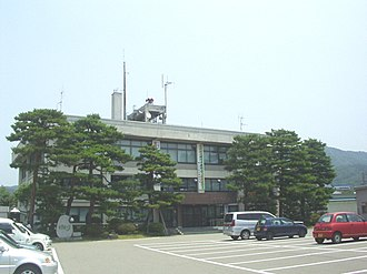 Katsuyama, Fukui - Katsuyama City Hall