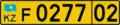 Kazakhstan non-resident license plate 2012.png