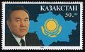 Kazakhstan stamp N.Nazarbaev 1993 50t.jpg