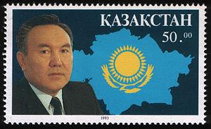 Kazakhstan stamp N.Nazarbaev 1993 50t