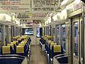 Keihan 801 inside.JPG