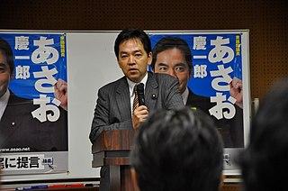 Keiichiro Asao Japanese politician