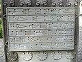 Keilschrift in Mainz 01.jpg