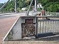 Kettenbrücke Nassau Lahn (02).jpg